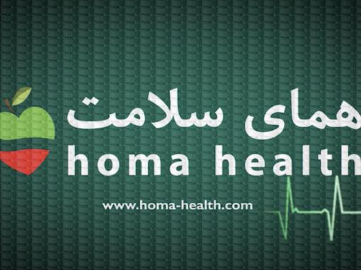 همای سلامت