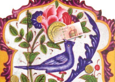 بانک پارسیان 2